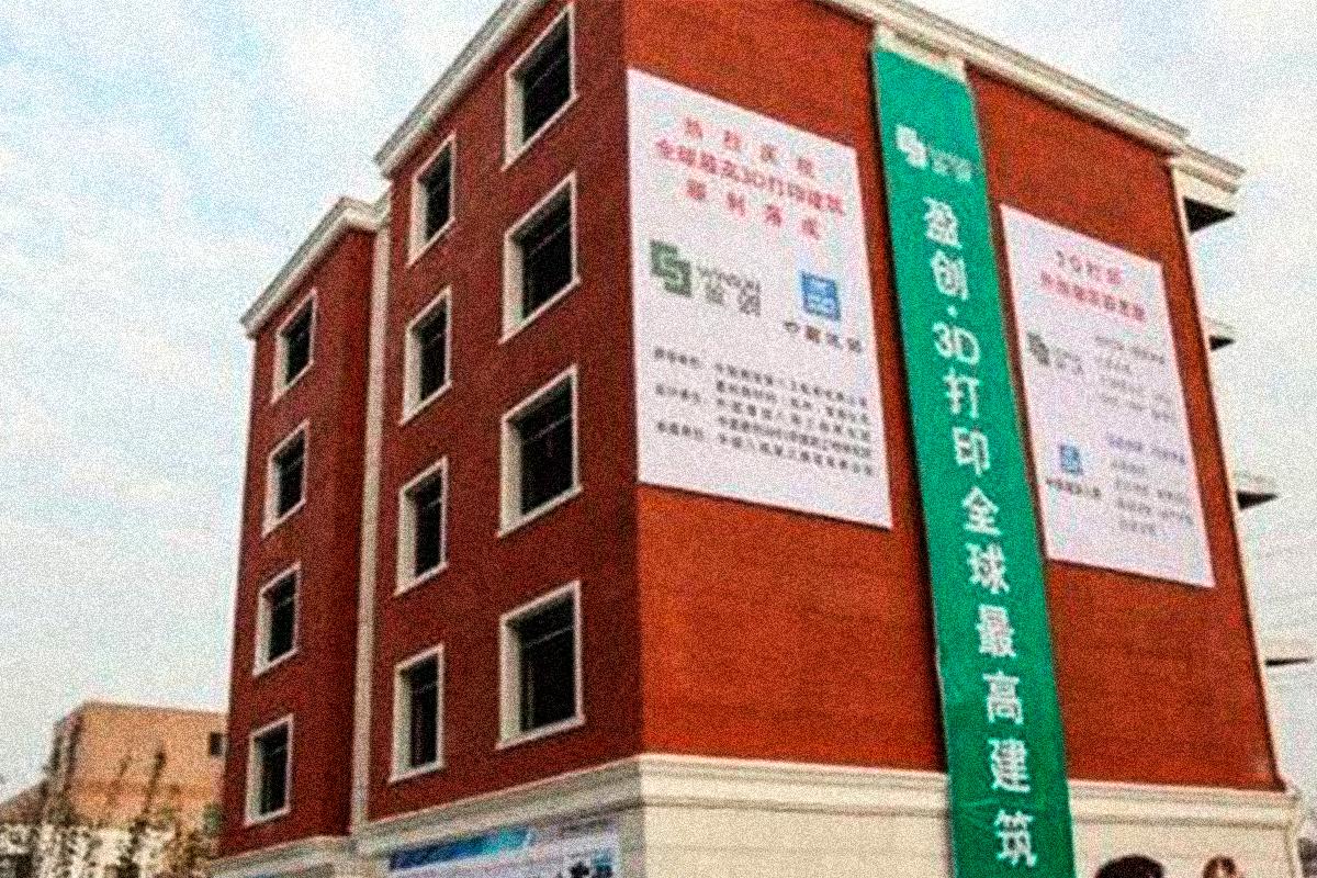"""Primeiro prédio """"impresso"""" em impressora 3D, na China"""